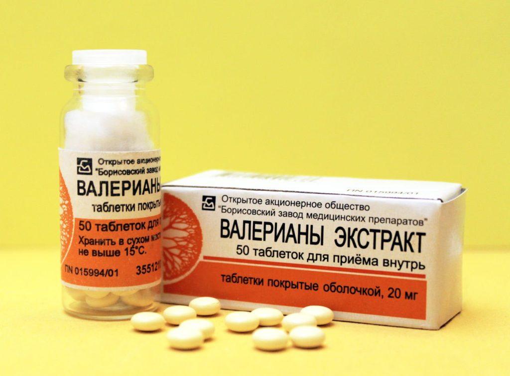 Экстракт валерианы в таблетках