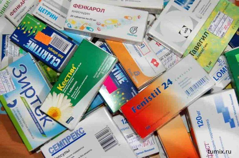 Какие антигистаминные препараты можно кормящей маме
