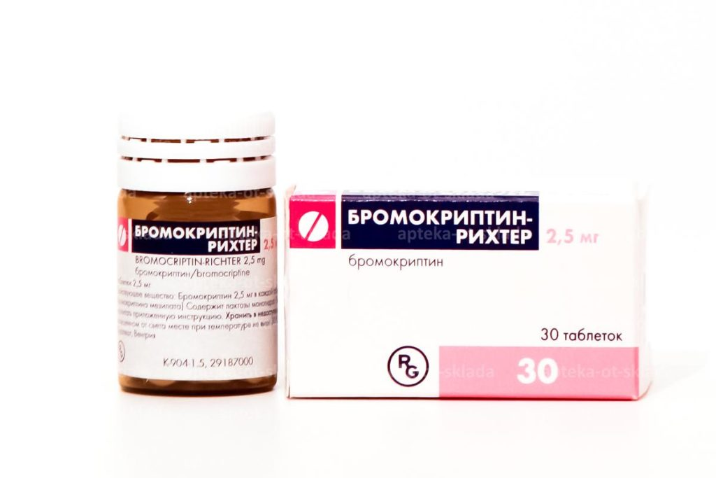 Бромокриптин в банке и упаковке