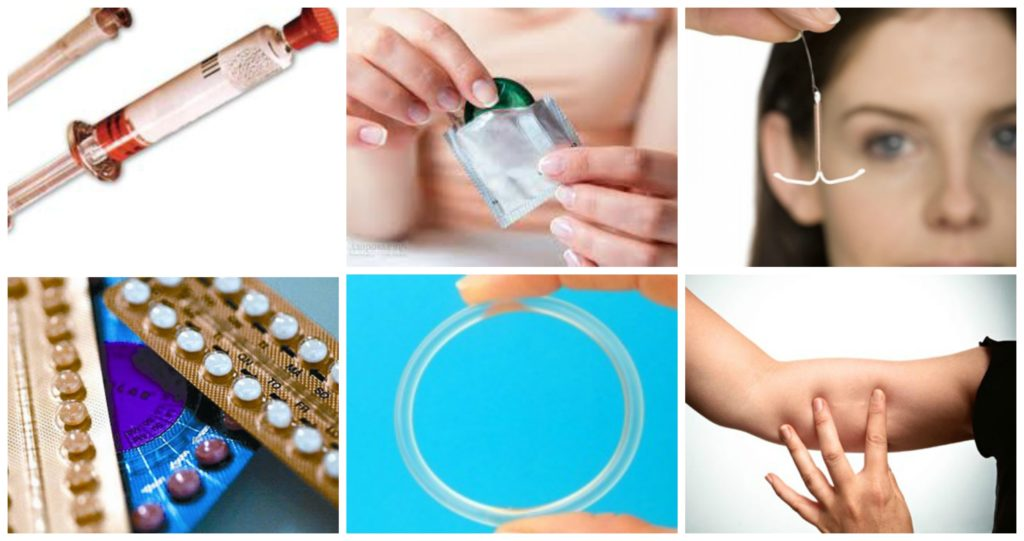 Различные контрацептивы