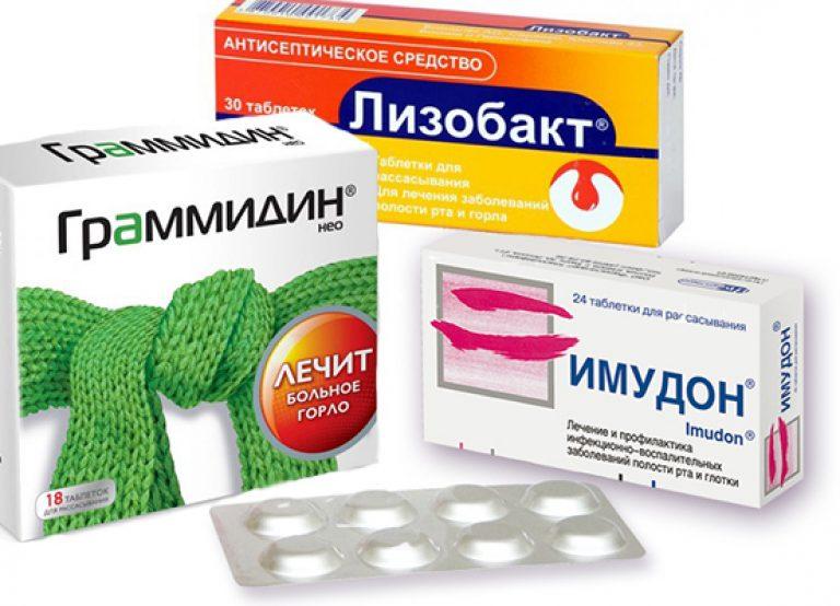 Лизобакт, Граммидин, имудон