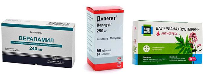 Таблетки от давления при гв Допегит, Верапамил, Валериана+Пустырник