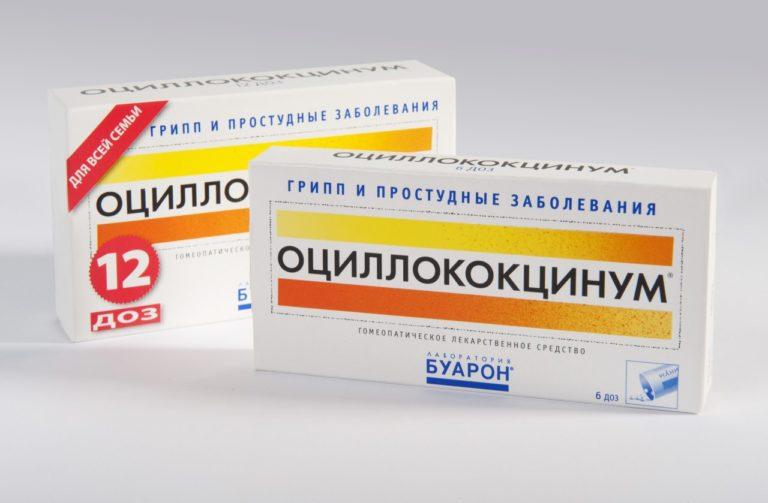 Можно ли принимать Оциллококцинум во время лактации