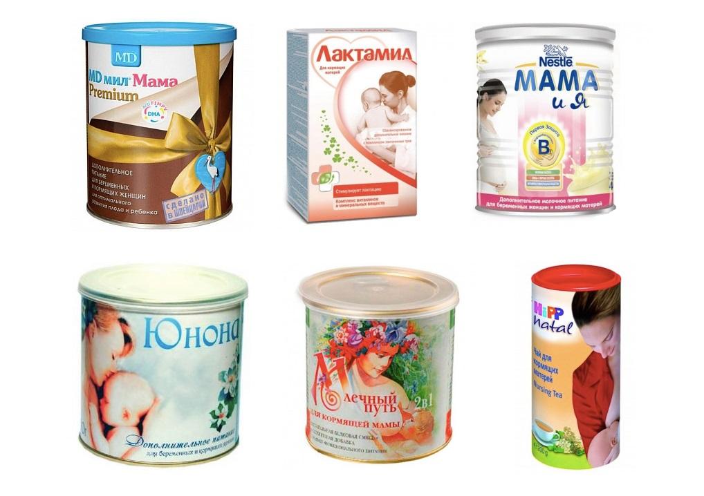 Смеси для лактации для кормящих мам