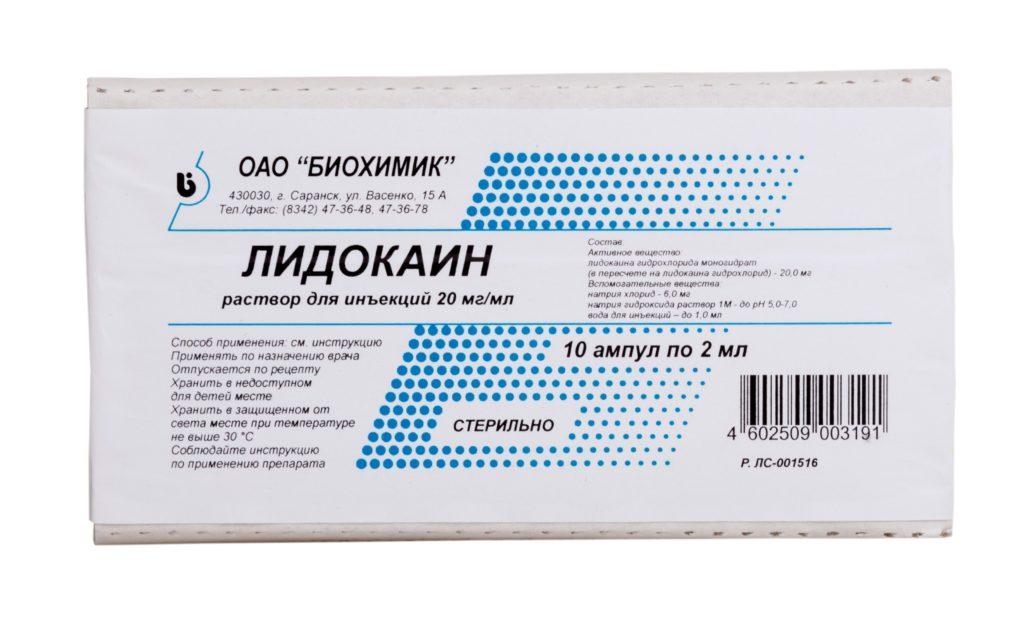 Лидокаин в упаковке на белом фоне