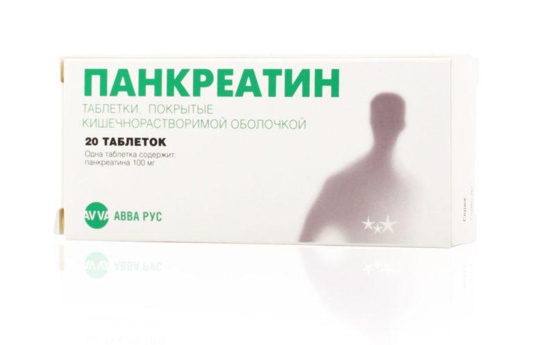 Можно ли пить Панкреатин кормящим мамам