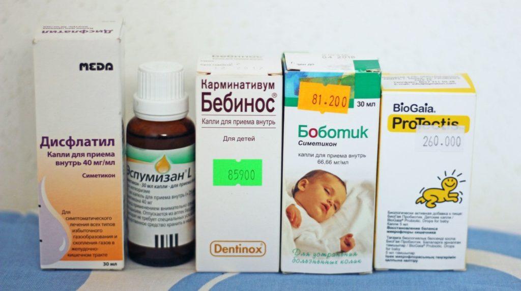 Средства от колик новорожденных   на столе