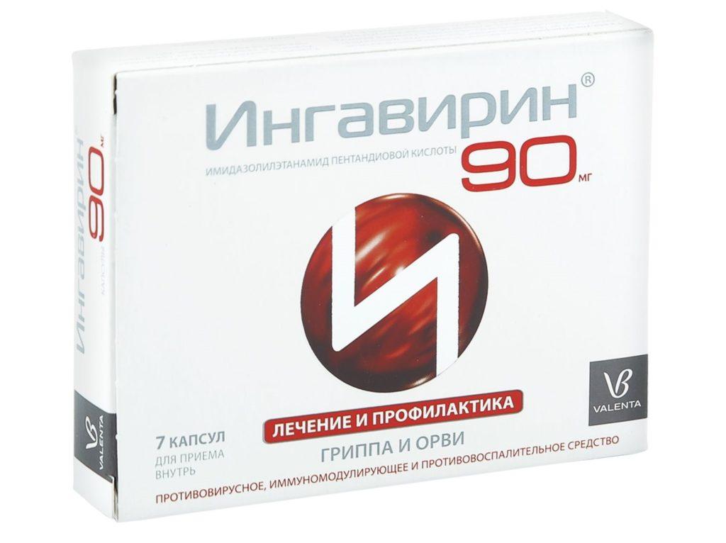 Ингавирин на белом фоне