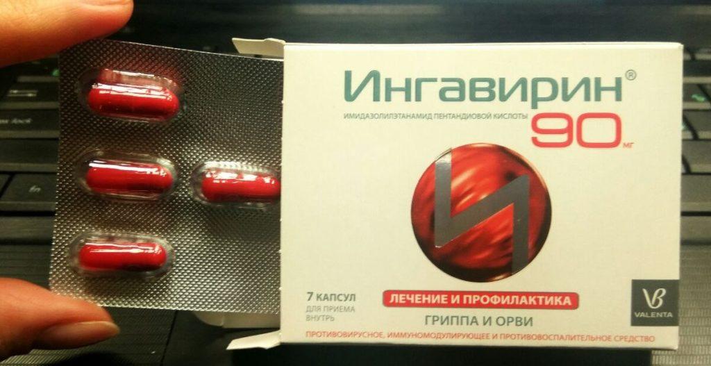 Ингавирин, капсулы и упаковка, в женской руке